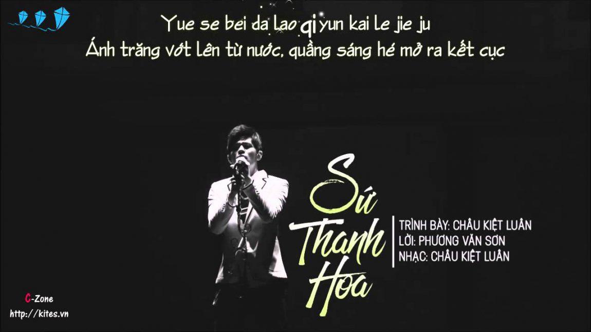 Beat Karaoke Sứ Thanh HOa