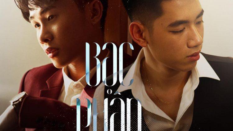 Cảm Âm, Beat BẠC PHẬN | K-ICM ft. JACK
