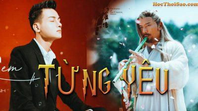 Cảm Âm Từng Yêu – Phan Duy Anh ( Beat Karaoke Từng Yêu )