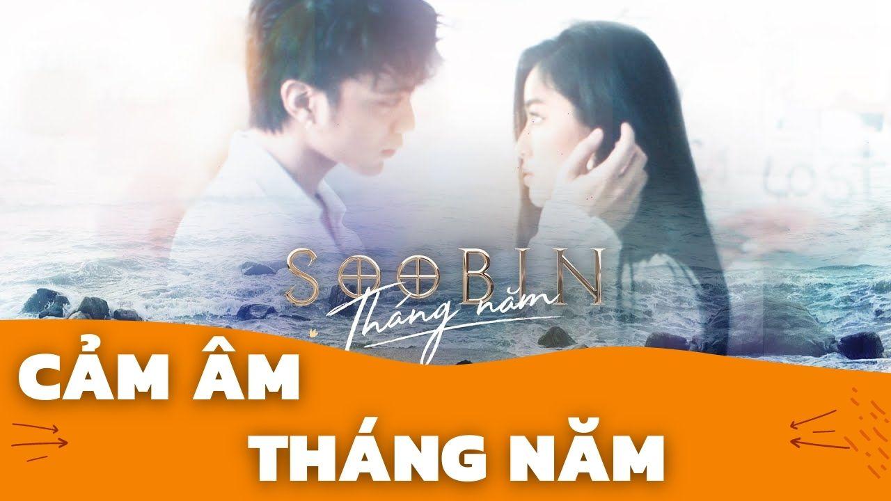 Cảm Âm Tháng Năm | Soobin Hoàng Sơn | Sáo C5 | Sáo Trúc Hoàng Anh Chuẩn Nhất
